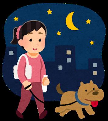 pet_dog_sanpo_yoru_woman.png